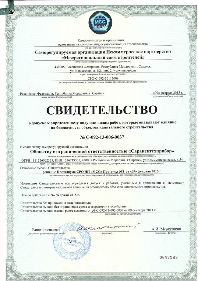 license_fire2